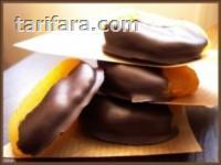 Bitter Çikolatalı Kayısı