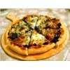 Ispanaklı Pizza
