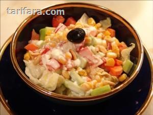 Yoğurtlu Karışık Salata