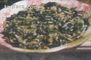 Pirinçli Ispanak