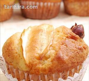 Elmalı Muffin Kek