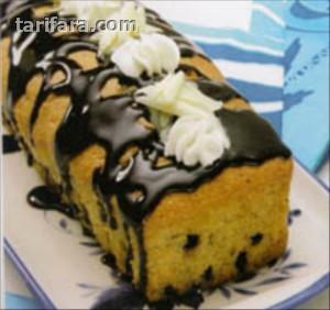 Damla Çikolatalı Fındıklı Kek