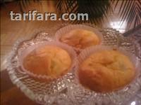 Pırasalı Muffin